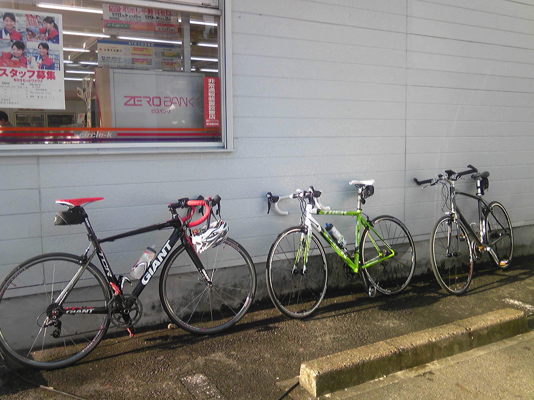 自転車の 春日井 自転車 公園 : 二十ウン年ぶりのロードバイク ...