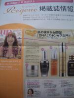 CIMG3275_20100808073637.jpg