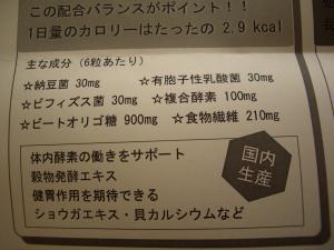 CIMG4350.jpg