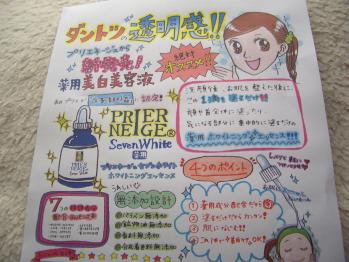 CIMG5838_20120524024147.jpg