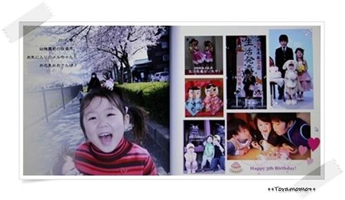 NIMG_1269-003_20110520235234.jpg