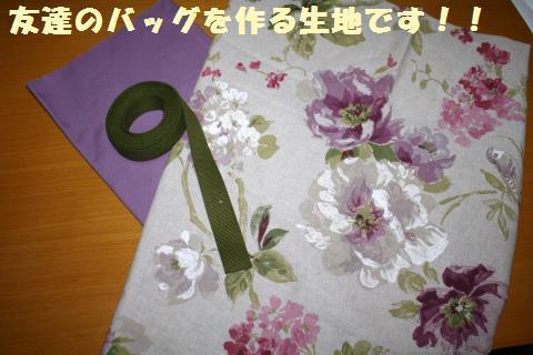 001_convert_20121104212924.jpg