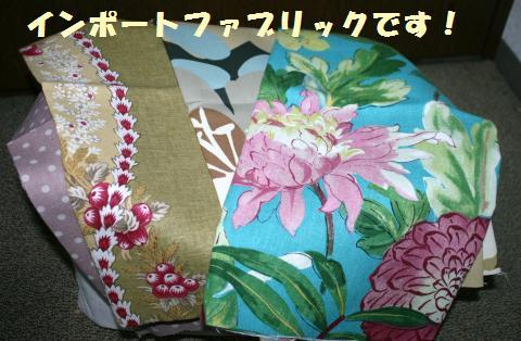 003_convert_20120313193351.jpg
