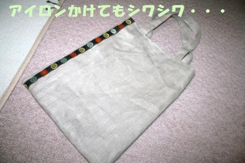003_convert_20120522213022.jpg