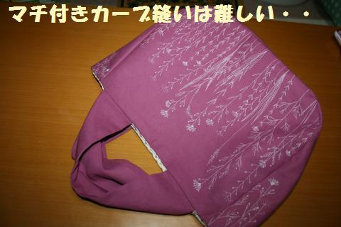 005_convert_20120518225844.jpg