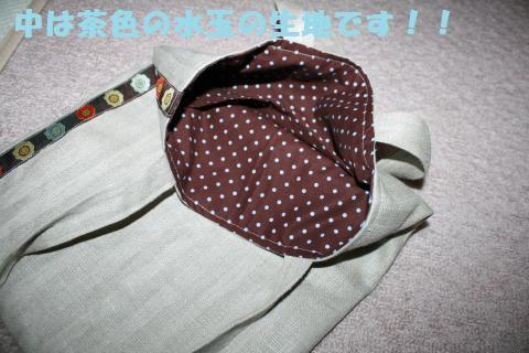 005_convert_20120522213115.jpg