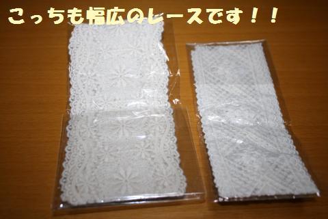 006_convert_20120427171359.jpg