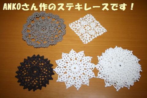 006_convert_20120915223729.jpg