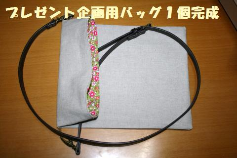 007_convert_20120420205426.jpg