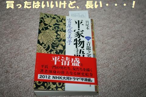 007_convert_20120522213316.jpg