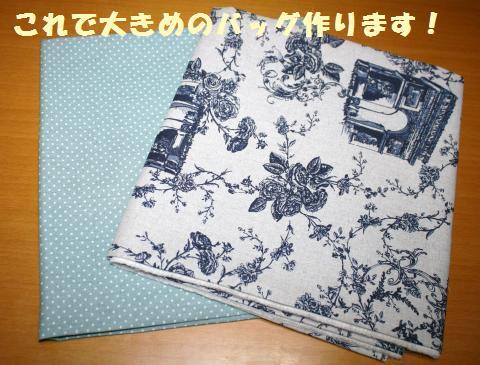 009_convert_20120331160751.jpg