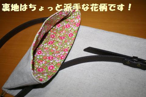 009_convert_20120420205505.jpg