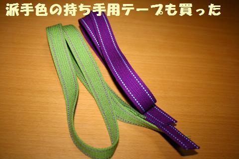 009_convert_20120427171442.jpg