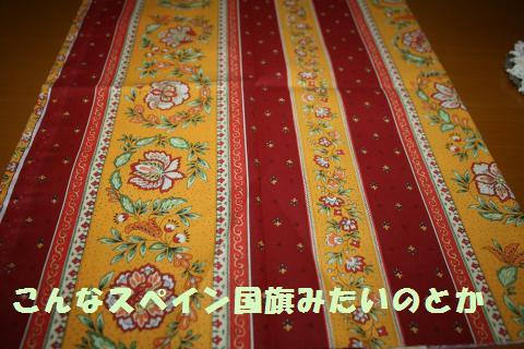 009_convert_20120915224126.jpg