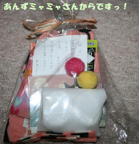010_convert_20120703182218.jpg
