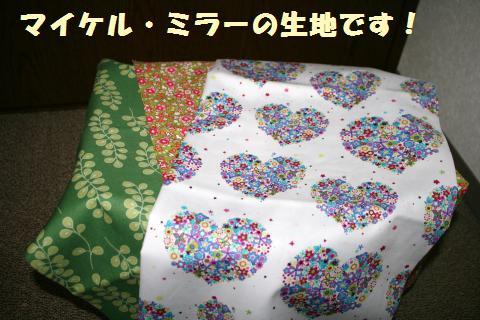013_convert_20120313193630.jpg
