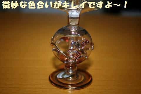 013_convert_20120427171558.jpg