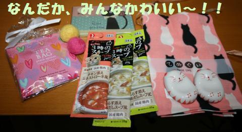013_convert_20120703182253.jpg