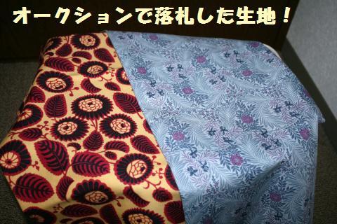 017_convert_20120313193721.jpg