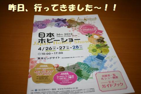 017_convert_20120427171703.jpg