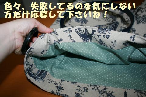 018_convert_20120507191854.jpg