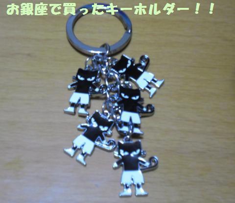 021_convert_20120510191342.jpg