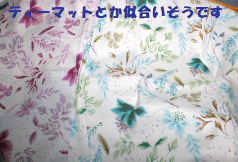 023_convert_20120605193636.jpg
