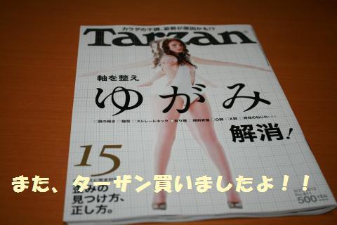 025_convert_20120915224650.jpg