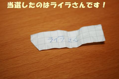 028_convert_20120517200409.jpg