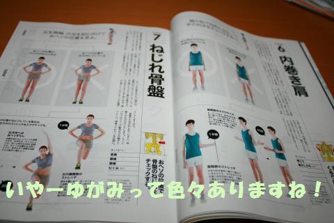 029_convert_20120915225001.jpg