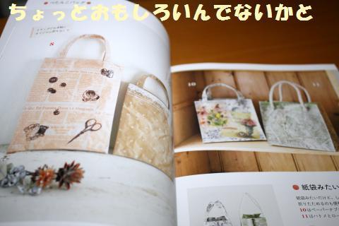 036_convert_20120924165131.jpg