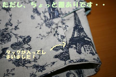 037_convert_20120505224109.jpg