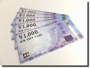 保険のビュッフェ商品券JCBギフトカード5000円