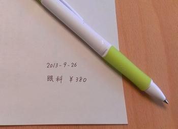 iryohikoujo_140104.jpg