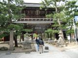 丹波篠山と養父神社 033