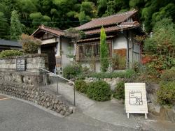 観心寺と三郎カフェ 021