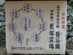 観心寺と三郎カフェ 012