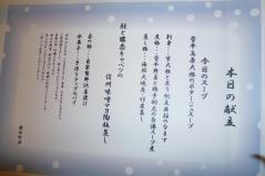 148_20110110230156.jpg