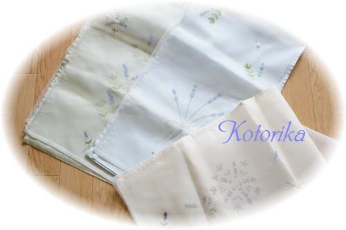 ラベンダー刺繍2