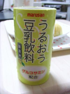 ネット抹茶豆乳
