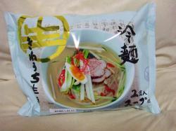 冷麺パック