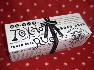 東京ラスクの外箱