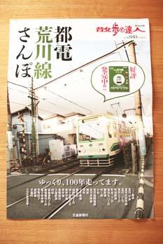 20110802_042.jpg