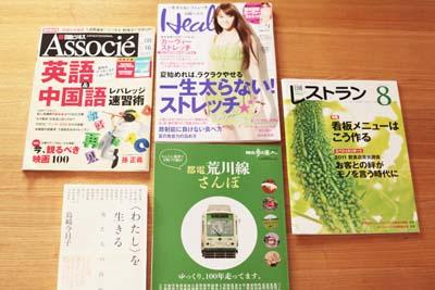 20110802_047.jpg