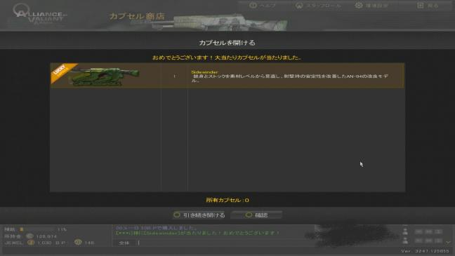 AVA_11_20110118180801.jpg