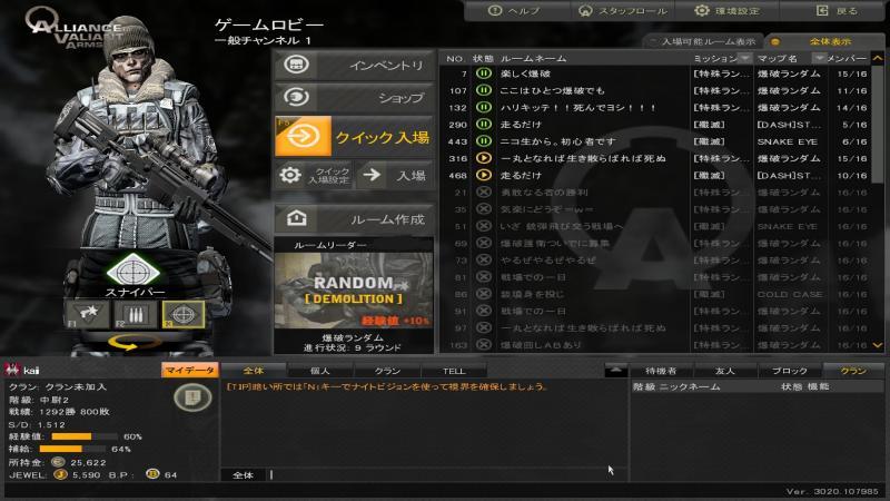 ScreenShot00_20101016023618.jpg