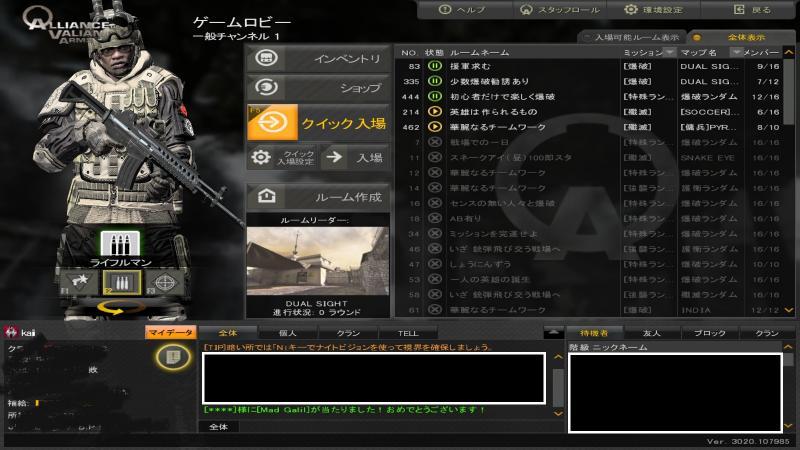 ScreenShot0_20100924214045.jpg