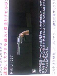 kajiのA.V.Aとbass ときどきその他ブログ-MA3500020002.jpg