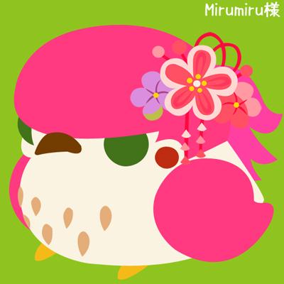 Mirumiru-c8aa9.jpg