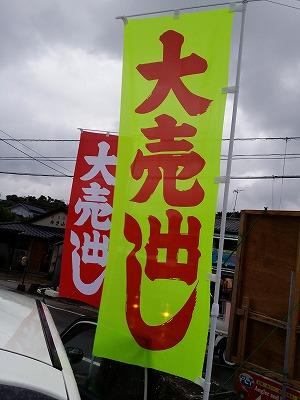 20140923_174842.jpg